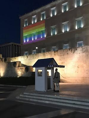 Athens Pride 2018 η πορεία Στα χρώματα της LGBT κοινότητας για πρώτη φορά η Βουλή