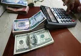 الركود الملحوظ يسيطر على الأسواق المصرفية بعد قرارات الرئيس عبد الفتاح السيسي