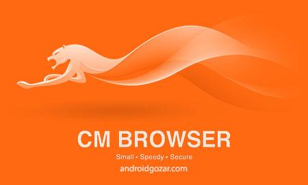 تحميل متصفح CM Browser السرعة في 2016 ولتصفح اكثر امان