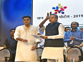 "Rajasthan launched the "" Jan Soochna Portal"""