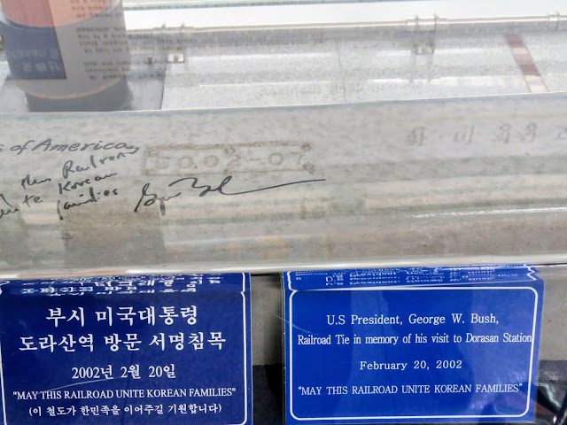 Signature of former US President George W. Bush at Dorasan Station in the DMZ of South Korea