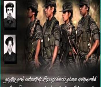Karumpuli Maravar thenisai Sellappa Tamil eelam song