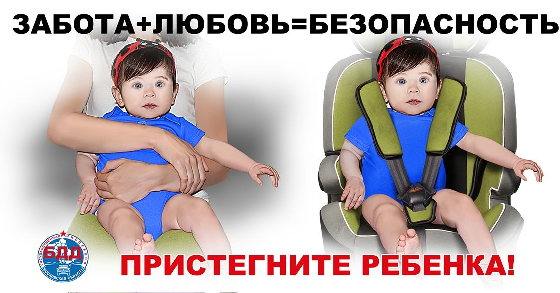 Пристегни ремень безопасности в картинках, поздравления пасхой