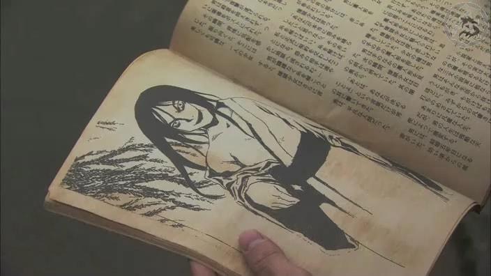 Hell Girl ∙ Chica Del Infierno ∙ Jigoku Shoujo shojo # 8