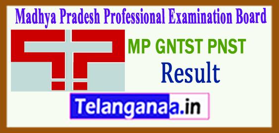 MP VYAPAM GNTST PNST Result 2018 Cut off  Merit List