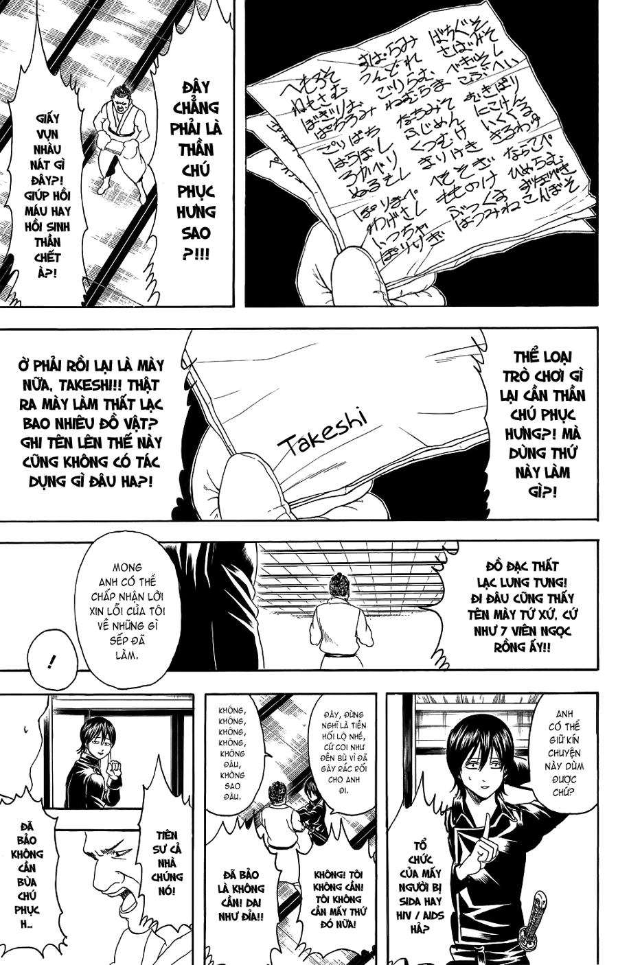 Gintama Chap 333 page 19 - Truyentranhaz.net