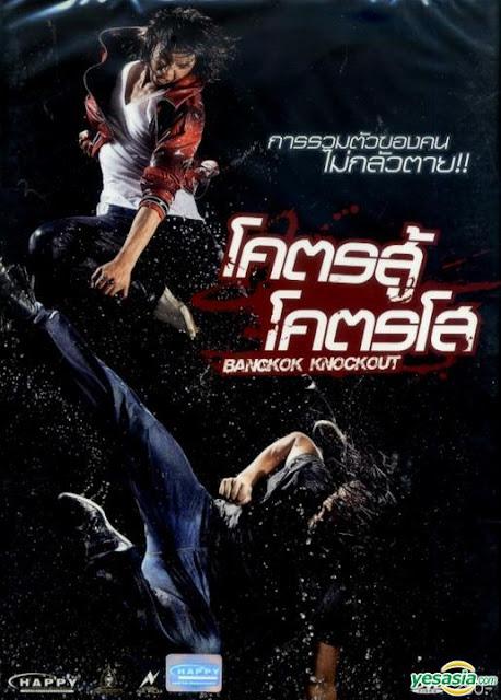 Bangkok Knockout (2010) Bluray Subtitle Indonesia
