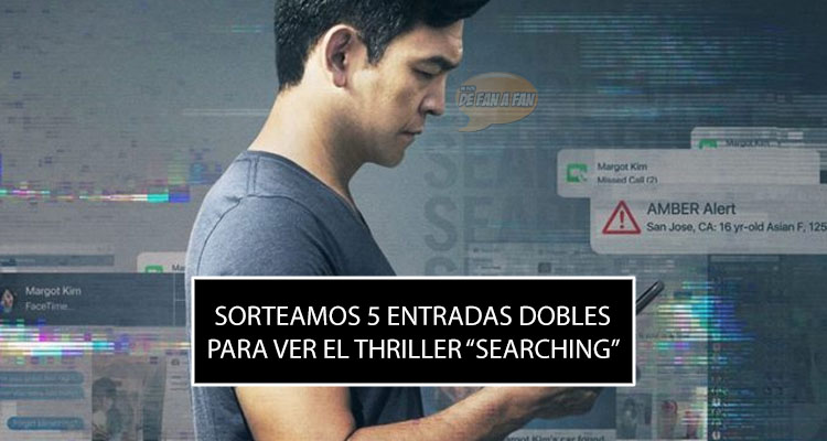 SORTEO ENTRADAS SEARCHING