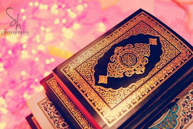 Quran Karim