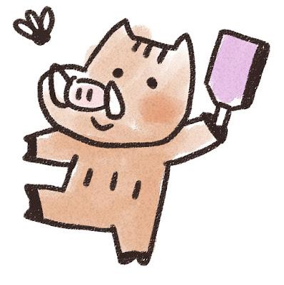 羽つきをする猪のイラスト(亥年)