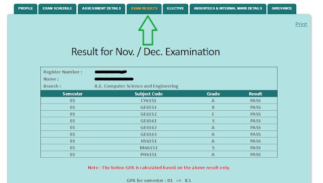 www.coe1.annauniv.edu results, anna university results student login, coe2.annauniv.edu result 2018 student login.