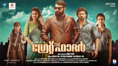 The Great Father (2017) Full Movie Download Hindi - Malayalam 500MB BluRay