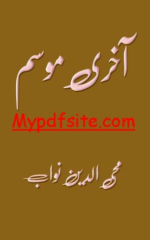 Akhri Mosam Novel