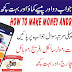 Make money free recharge with android mobile & Mobile se paise kaise kamaye