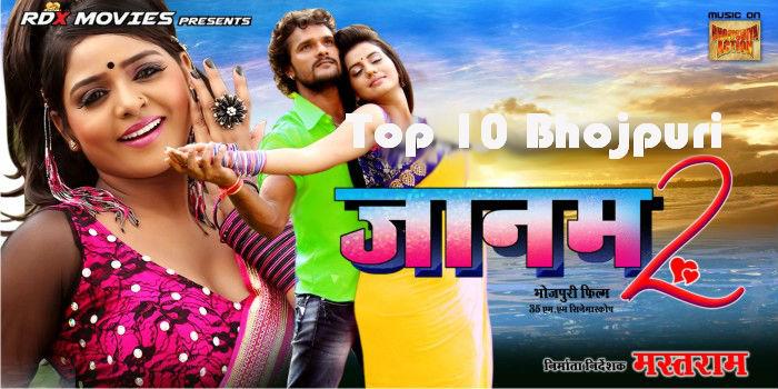 First look Poster Of Bhojpuri Movie Jaanam 2 Feat Khesari Lal Yadav, Akshara Singh, Priya Sharma Latest / new upcoming movie poster, wallpaper, Photos