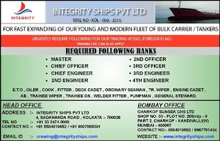urgent job oil tanker ship 2019