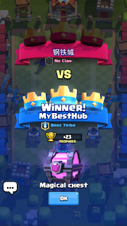 how to get magical chest in clash royale in battle