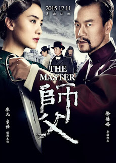 The Final Master (2015) Hindi Dual Audio BluRay | 720p | 480p