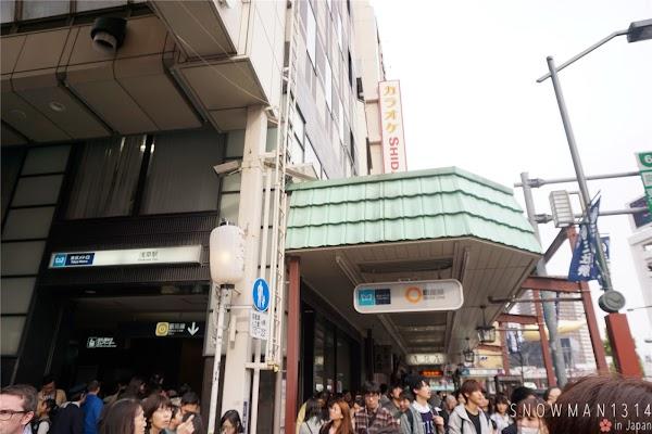 Day 1 Sensoji Temple @ Asakusa, Tokyo Japan