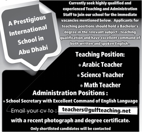 وظائف معلمين ومعلمات لمدرسة خاصة في أبوظبي - الوسيط 16-08-2018