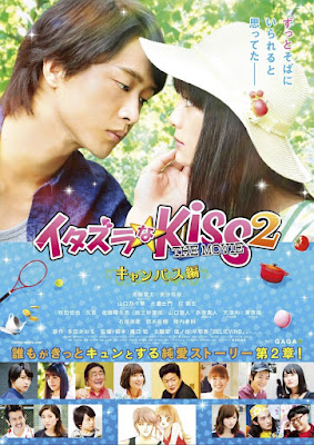 Sinopsis Itazurana Kiss The Movie Campus