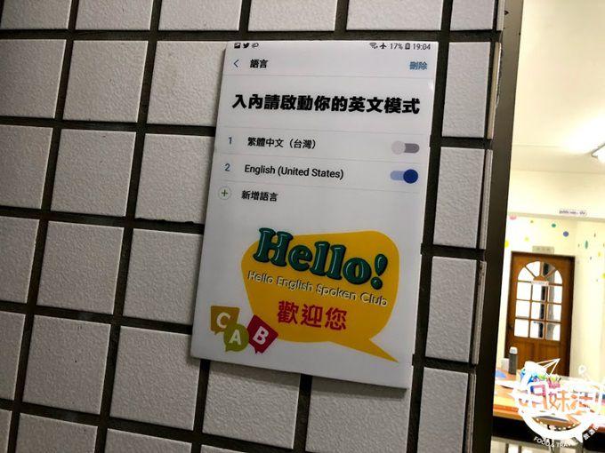 hello口說英語,英語口語表達,英語口說自學,廣告 EF English,TutorABC,口說技巧,怎麼說英文