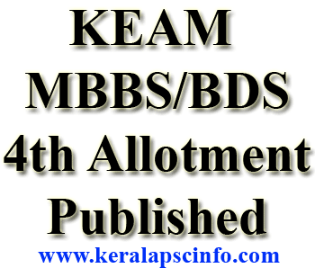 KEAM MBBS/BDS fourth allotment published on 18-09-2014, www.cee.kerala.gov.in, http://cee.kerala.gov.in/capresult2014/main/index.php
