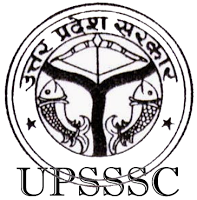 UPSSSC Excise Constable (Abkari Sipahi) Admit Card