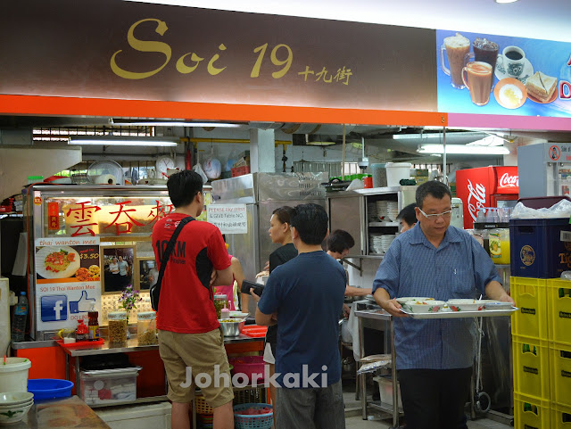 Soi-19-Thai-Wanton-Mee-Singapore-Ang-Mo-Kio-十九街雲吞麵