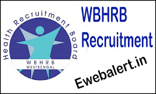 WBHRB Recruitment