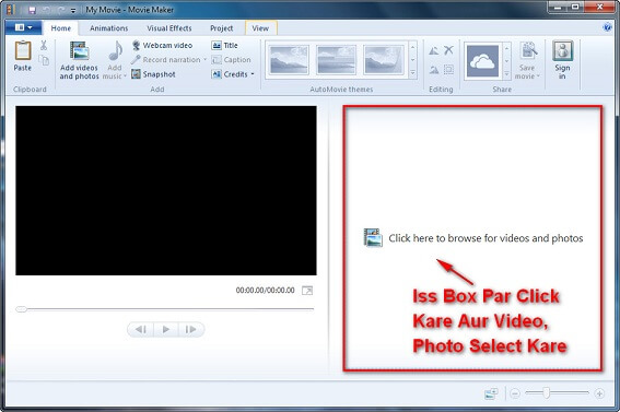 movie-maker-software-se-free-video-kaise-kare