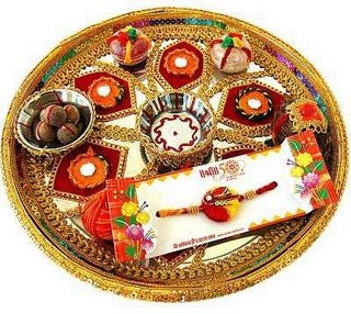 Rakhi-sms-in-english
