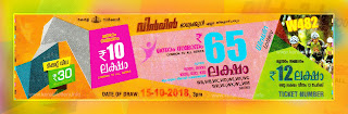"KeralaLottery.info, ""kerala lottery result 15 10 2018 Win Win W 482"", kerala lottery result 15-10-2018, win win lottery results, kerala lottery result today win win, win win lottery result, kerala lottery result win win today, kerala lottery win win today result, win winkerala lottery result, win win lottery W 482 results 15-10-2018, win win lottery w-482, live win win lottery W-482, 15.10.2018, win win lottery, kerala lottery today result win win, win win lottery (W-482) 15/10/2018, today win win lottery result, win win lottery today result 15-10-2018, win win lottery results today 15 10 2018, kerala lottery result 15.10.2018 win-win lottery w 482, win win lottery, win win lottery today result, win win lottery result yesterday, winwin lottery w-482, win win lottery 15.10.2018 today kerala lottery result win win, kerala lottery results today win win, win win lottery today, today lottery result win win, win win lottery result today, kerala lottery result live, kerala lottery bumper result, kerala lottery result yesterday, kerala lottery result today, kerala online lottery results, kerala lottery draw, kerala lottery results, kerala state lottery today, kerala lottare, kerala lottery result, lottery today, kerala lottery today draw result, kerala lottery online purchase, kerala lottery online buy, buy kerala lottery online, kerala lottery tomorrow prediction lucky winning guessing number, kerala lottery, kl result,  yesterday lottery results, lotteries results, keralalotteries, kerala lottery, keralalotteryresult, kerala lottery result, kerala lottery result live, kerala lottery today, kerala lottery result today, kerala lottery"