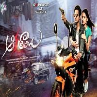 Aakatayi Songs Download,Aakatayi Mp3 Songs, Aakatayi Audio Songs Download, Ashish Raj Aakatayi Songs Download,Aakatayi 2017 Telugu movie Songs, Aakatayi 2017 audio CD rips