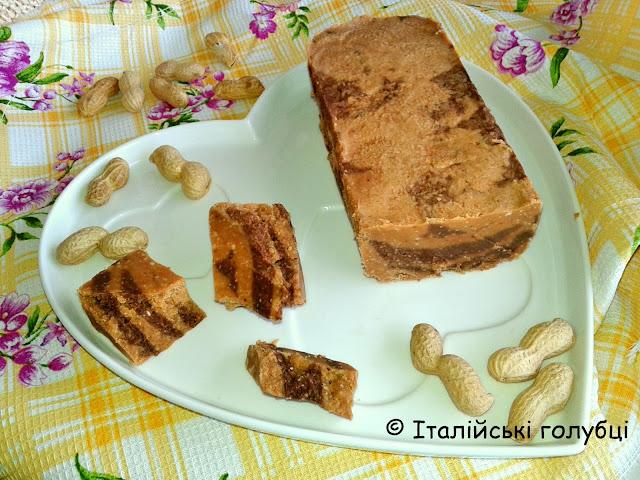 рецепт щербет з арахісу