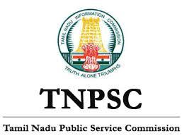 TNPSC Curator Admit Card 2019 Announced   Govt Jobs 2019