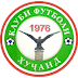 FK Khujand 2019/2020 - Effectif actuel