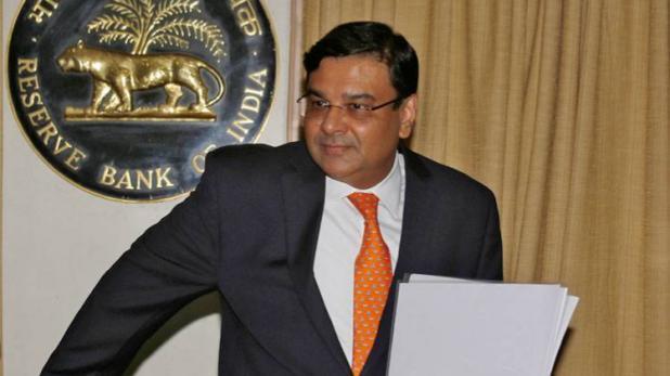 RBI गवर्नर उर्जित पटेल ने क्यों दिया इस्तीफा, जानिए कारण