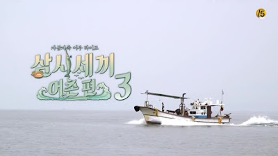 Nonton dan Download 3 Meals a Day Fishing Village Season 3 Eps 3 Eng Sub