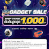 Homepro Promotion : Gadget Sale