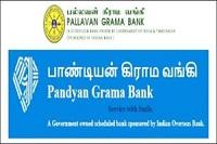 तमिलनाडु ग्राम बैंक के गठन के लिए २ क्षेत्रीय बैंको का एकीकरण -