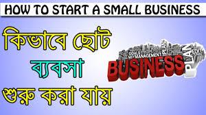 usaha-tanpa-modal Cara Bisnis Tanpa Dana awal Besar yang Sukses