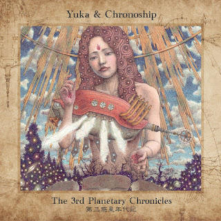 Yuka & Chronoship - 2015 - The 3rd Planetary Chronicles