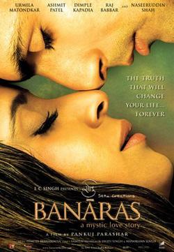Banaras (2006)