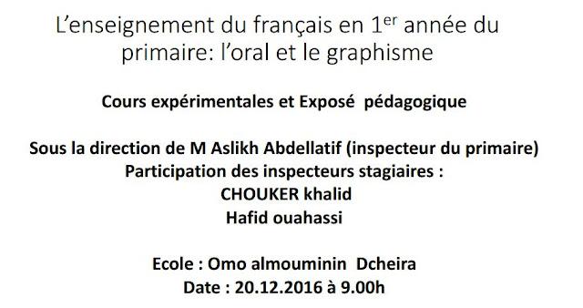 منهجية تدريس الفرنسية في المستوى الاول وفق المنهاج المنقح ذ شوكر - وحاسي - اسليخ انزكان