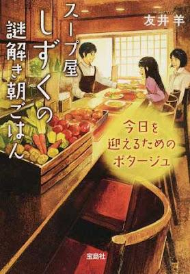 https://honto.jp/netstore/pd-book_27668719.html