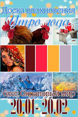http://free-works.blogspot.ru/2017/01/blog-post_20.html