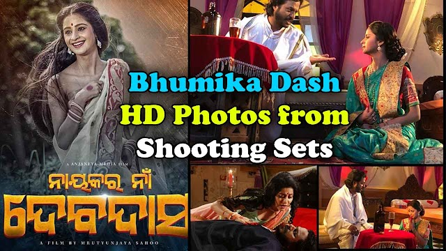 Nayakara Naa Devdas Upcoming Movie of Bhumika Dash Shooting HD Image Star Cast Details
