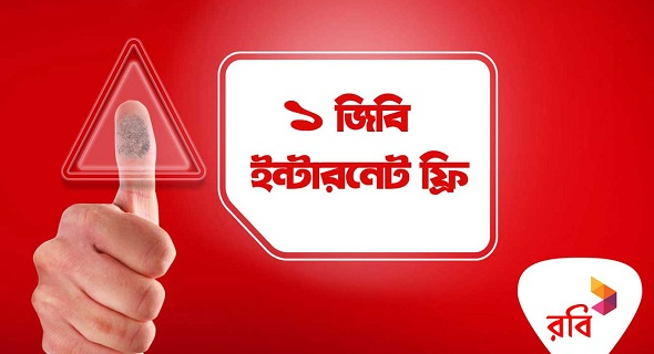 robi-1gb-free-internet-referral-campaign-for-biometric-reregistration