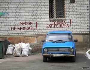 субботник во дворе http://prazdnichnymir.ru/